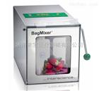 法国进口BagMixer400VW拍击式均质器价格